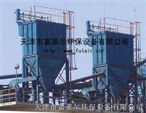脉冲除尘器,除尘设备厂,天津,北京,河北