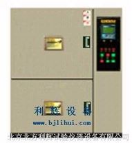 二箱式高低溫衝擊試驗箱/溫度衝擊試驗箱/冷熱衝擊試驗箱