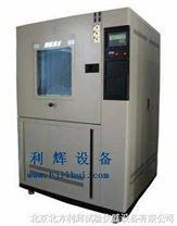 砂塵試驗箱/防塵試驗機/沙塵測試儀器