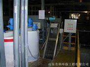 酒精废水处理设备