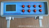 ZCF-D-03型台式智能压力风速风量仪
