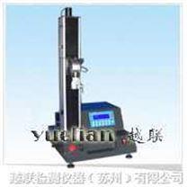 廣東拉力試驗機/東莞拉力機/上海儀器 越聯儀器