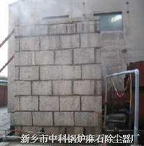 水膜麻石除尘器