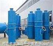 麻石水膜脱硫除尘器