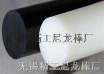PE棒直径10mm-200mm-100mm-200mm-300mm