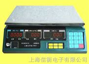 ACS-Aa-1a,18键普通计价秤,电子秤,电子计价桌秤
