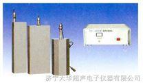 电镀超声波清洗机/超声波振板/ 浸没式超声波清洗机