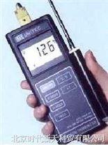 测温仪(铸造行业热处理行业专用)
