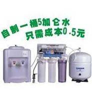 自助式管道直飲純水機