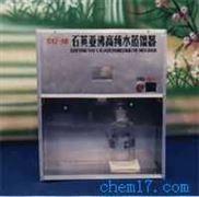 SYZ-A-石英亞沸高純水蒸餾器