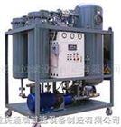 ZJC透平油專用濾油機