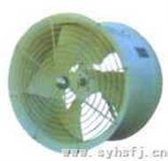 BDZ防爆壁式轴流风机