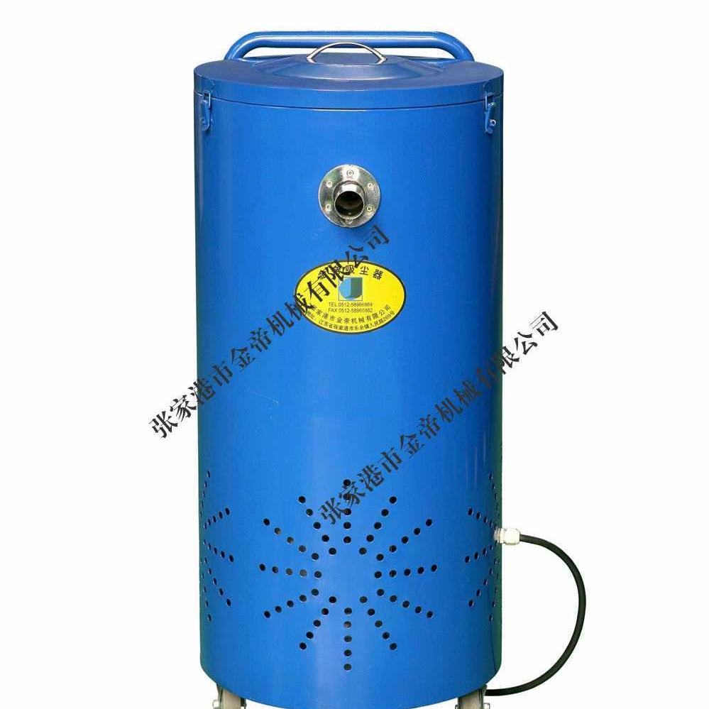 粉末工业吸尘器设备