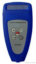 ACE6000SF塗鍍層測厚儀(分體式)