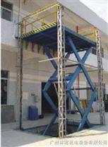剪叉固定物料举机/固定式升降台