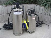 上海防爆不锈钢潜水泵