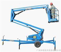 高10米曲臂式高空作業平台