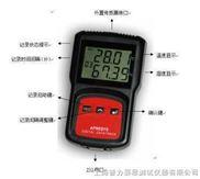高精度智能温湿度记录仪