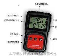双智能温度记录仪