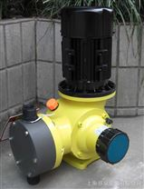 GM系列隔膜式定量泵