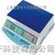 台湾英展电子秤价格
