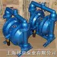 铸铁隔膜泵生产厂家