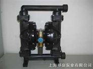 塑料气动隔膜泵供应