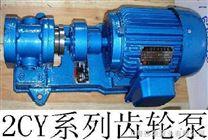 齿轮式润滑泵