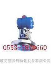 XL 1151LT 電容式液位變送器