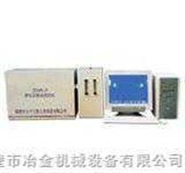 微機灰熔點測定儀(圖)