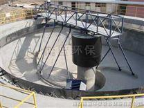 ZBGN系列周边传动全桥式刮泥机
