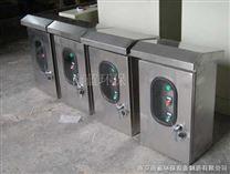 户外不锈钢单控 深水曝气搅拌两用机