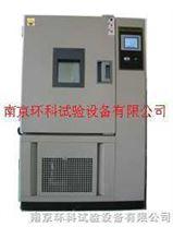 高低溫交變濕熱試驗箱,高低溫交變試驗箱,高低溫交變試驗機,可程式恒溫恒濕試驗機,可程式恒溫恒濕試驗箱
