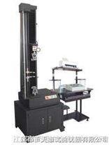 微控式材料試驗機(單柱)