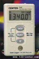 温度记录仪 CENTER340
