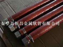 防火金属软管