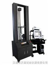 伺服控製材料試驗機(雙柱)