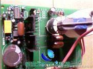 油烟净化器高压电源