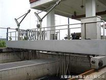 QXS型桥式吸砂机