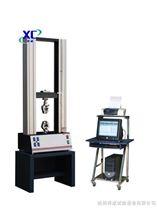 WDT係列(台式)電子萬能試驗機