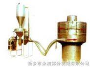气流筛粉机、气流筛、气流筛分机