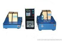 低頻振動試驗機/高頻振動試驗機/頻率可調振動試驗機