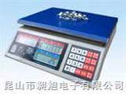 电子秤 台湾英展电子计数计重秤