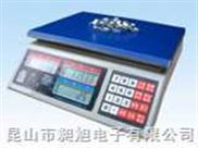 英展台式电子称|电子称3kg/1.5kg