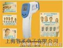 额温仪|红外额温仪|人体温度计|红外人体温度仪|红外体温计|红外测温仪HN-1