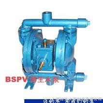 QBY型小口徑氣動隔膜泵