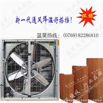 深圳厂房散热风机