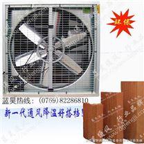 深圳厂房祛异味风机