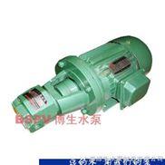 BB型、BBG型内啮合摆线齿轮泵