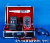 UV254紫外辐射照度计UV254